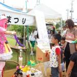 沖縄市福祉まつり