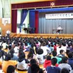 学校での福祉講演会