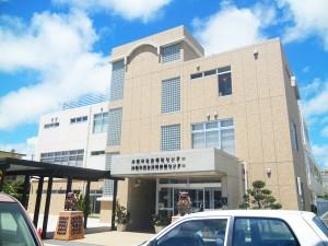 沖縄市社会福祉センター