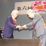 歌の祭典 沖縄市社会福祉協議会チャリティー歌謡祭