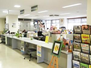 沖縄市社会福祉協議会