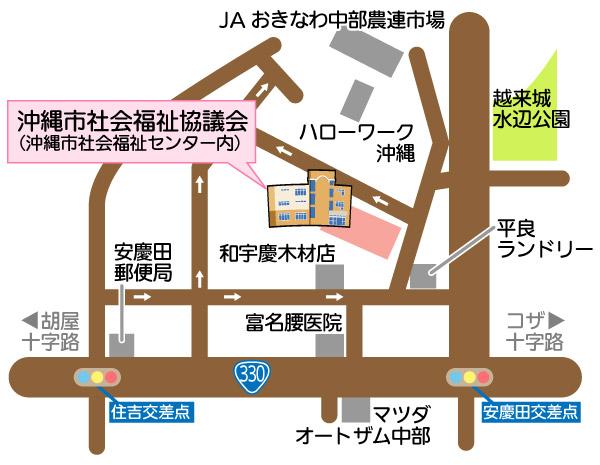 沖縄市社協 周辺案内マップ