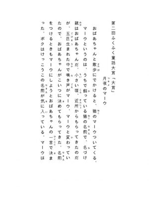 sakuhin02のサムネイル