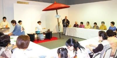 第22回福祉活動資金造成チャリティー 地域交流茶会・花展