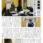 18号 安里繁信_page001