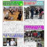 ぼらなび7月号_page001