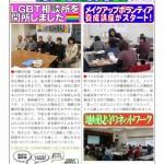 ぼらなび2月号_page001