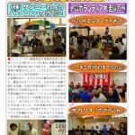 ぼらなび6月号_page001