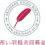 02 ロゴマーク基本形1(タテ組)