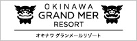 OKINAWA GRAND MER RISORT